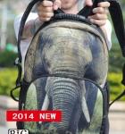 Рюкзак слон